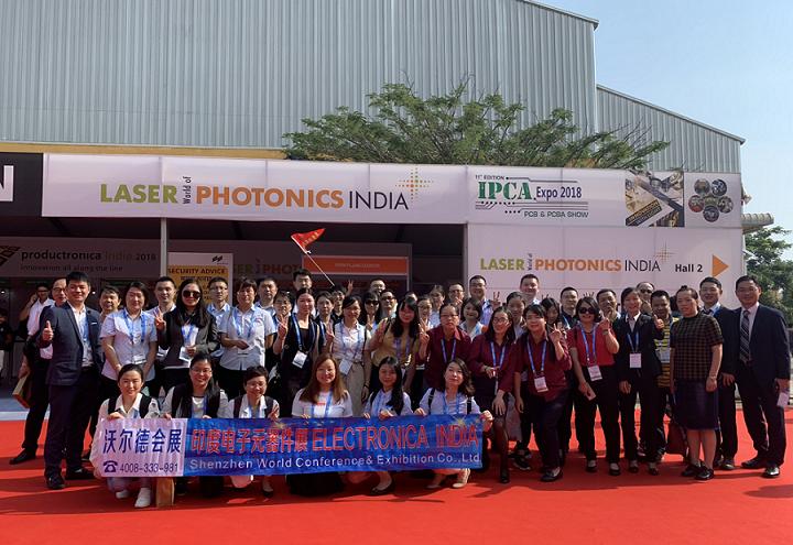 印度国际元器件展<br />