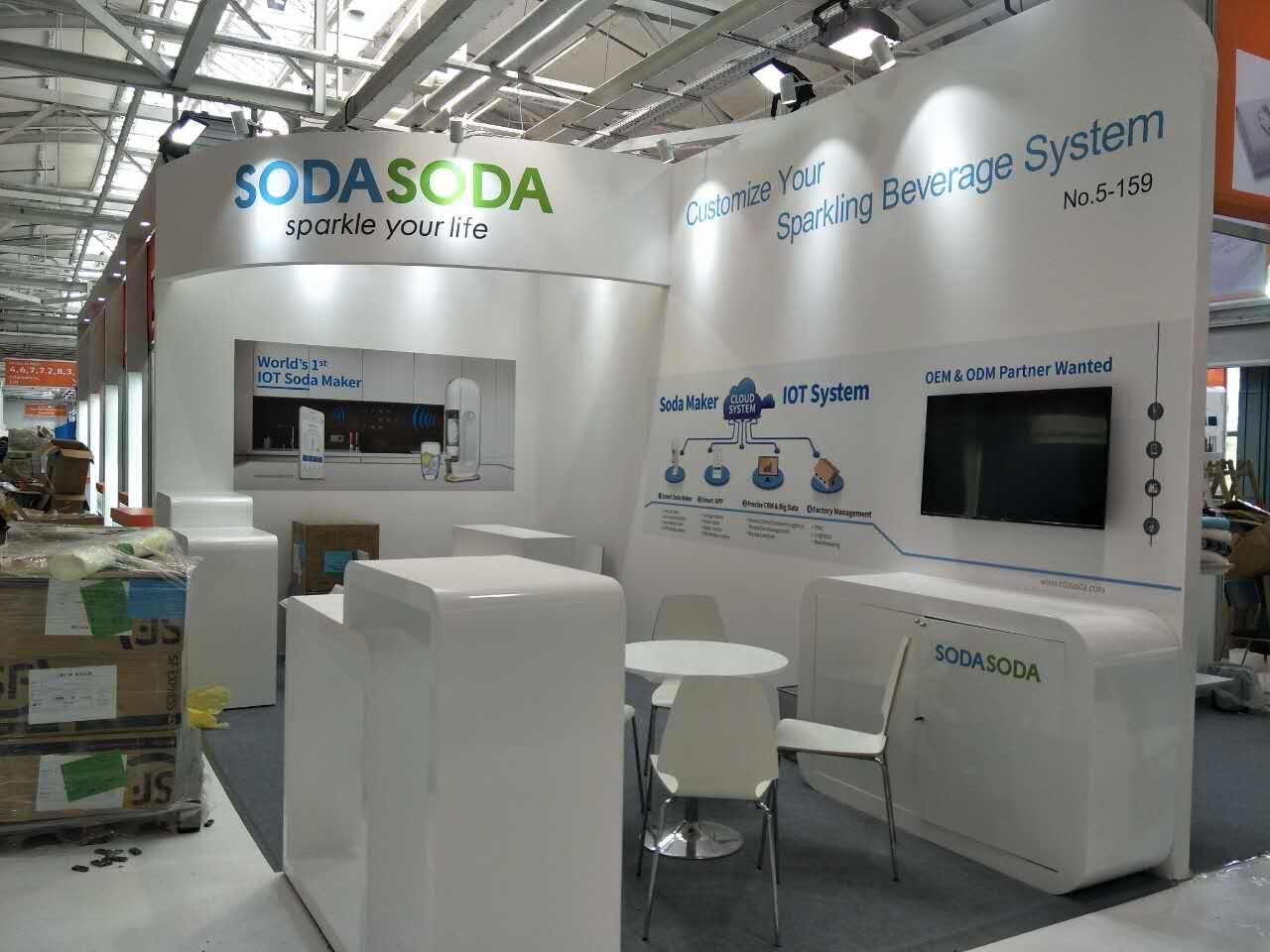 德国柏林消费电子展览会IFA