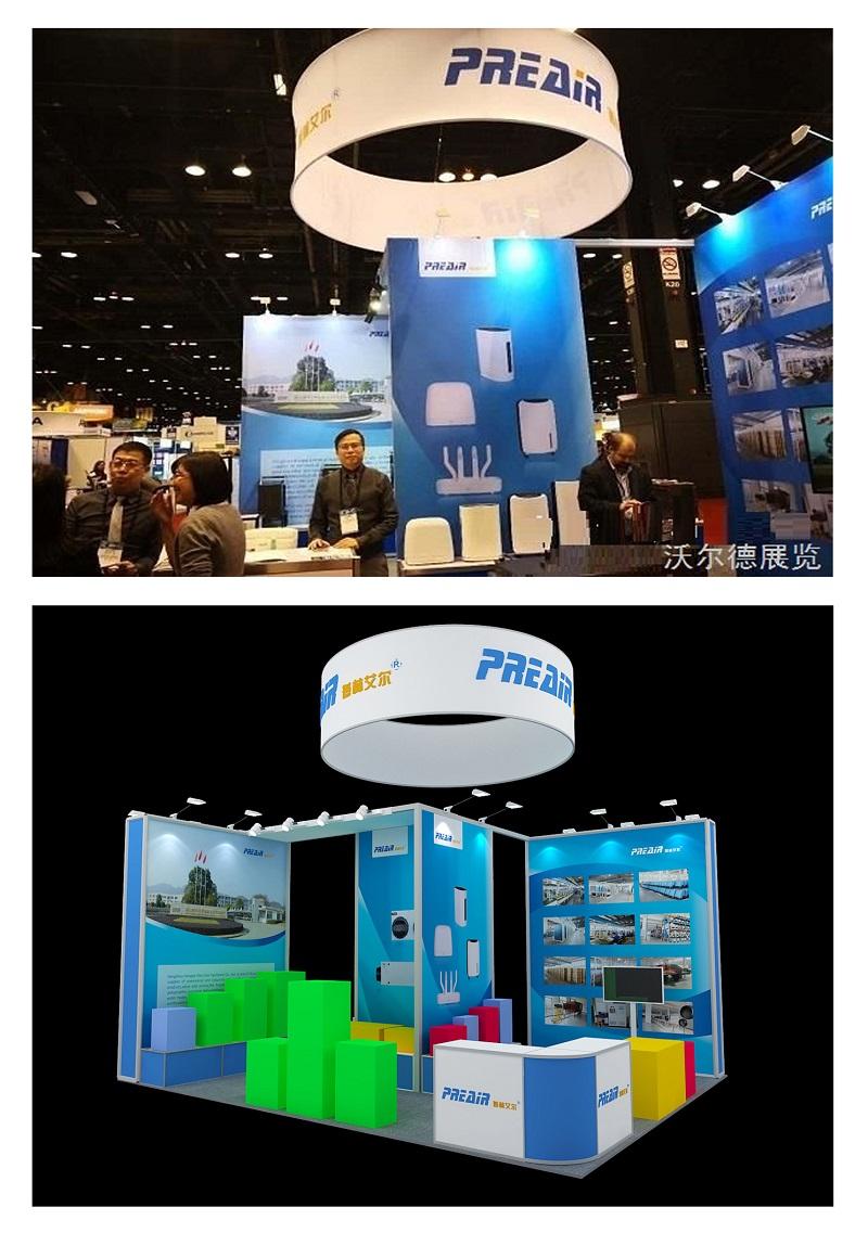 美国国际制冷、通风及供暖展览会